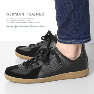 ★ jamantorena ★ Germany army replica ★ training shoes ★ black sneakers mens