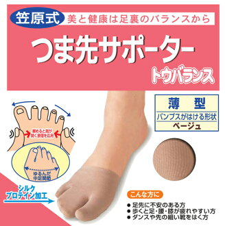 Kasahara (Kasahara expressions) toe supporters flat-screen single into left and right / outside valgus foot and in anti-pinky / hosiery against Ami and stocking materials / fs3gm