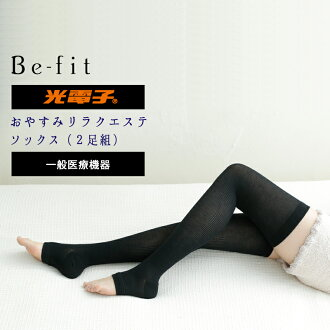 I throw away Be-fit B fitting rest lira kelp grouper and present it at socks going to bed night on a product made in socks photoelectron fiber sound sleep support socks B fitting photoelectron socks L Rose Japan beauty treatment salon holiday