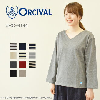 The cashless 5% reduction that オーシバルボーダー CLW COTTON LOURD #RC-9144 2019AW オーチバル long sleeves cut-and-sew Malin horizontal stripe T-shirt Lady's fashion in France shows cute