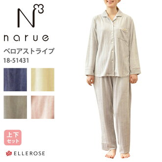 The stylish velour which \ up to 30% OFF coupon / ナルエー (narue) velour stripe 18-51,431 2018AW pajamas Lady's fastening in front ladies' roomware long sleeves cotton in the fall and winter has a cute