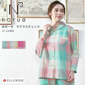 【SALE】 ナルエー パジャマ セール narue Wガーゼマドラスチェック 21-22406 2021SS 春 夏 ルームウェア 上下セット レディース 綿100% 長袖 チェック 柄 おしゃれ プレゼント ギフト 新生活 送料無料 母の日 プレゼント 母の日 ギフト nsale