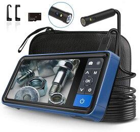 デュアルファイバスコープ 長さ5m 内蔵32Gメモリーカード 4.5インチ液晶ディスプレイ カメラ直径8mm カメラの先端6枚LEDライト ファイバースコープ スネーク デュアルカメラGEECR ファイバースコープ 工業内視鏡 収納バッグ付(8mm-5m)