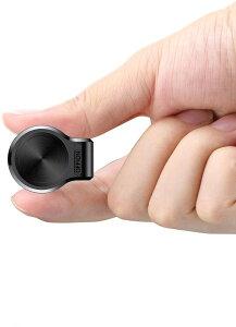 【2020増強版】【ボイスレコーダー 小型 超小型 軽量 超軽量 ICレコーダー 16GB大容量 携帯 多機能 ICボイスレコーダー 録音機 400時間連続録音 自動音声検知 ワンタッチ録音 マグネット付き OTG
