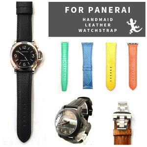 PANERAI(パネライ) 用 ベルト オーダーメイド時計(パネライベルト)(Dバックル用仕様)(ラグ幅22mm・24mm・26mm) リザード革