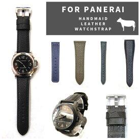 PANERAI 用 ベルト オーダーメイド時計(パネライベルト)(通常バックル用仕様)(ラグ幅22mm・24mm・26mm) シュリンクレザー 牛革