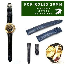 ロレックスベルト(ROLEX)用 オーダーメイド時計ベルトラグ20mm幅 クロコダイル革(ロレックス ベルト ロレックス 時計ベルト ロレックス 時計バンド ロレックス バンド ロレックス替えベルト レザー 本革) ロレックス ベルト 交換