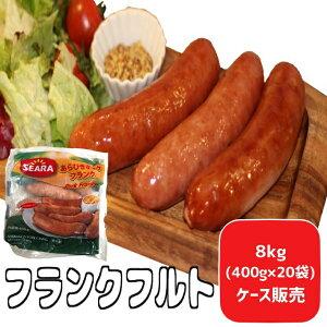 【徳用ケース販売】冷凍 業務用 天然豚腸あらびきポークフランク 5本×20袋入