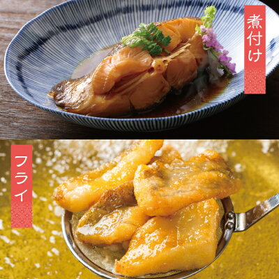 【送料無料】朝獲れ鮮魚セット8000円コース!おまかせ鮮魚(5種以上)詰め合わせ【冷蔵便】