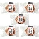 セイコガニ 甲羅盛り せいこ蟹 数量限定 5個セット 通常7999円【冷凍便】