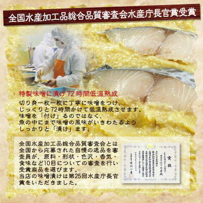 《あす楽》《冷凍便》【こだわり発酵食品】サーモン味噌漬け1切れ【西京漬け】