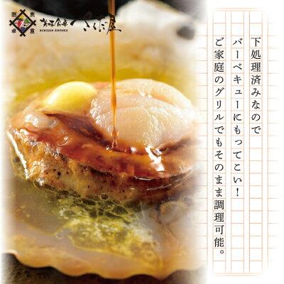 ホタテ殻付き海鮮BBQバーベキューセット国産片貝ホタテ10枚【冷凍便】