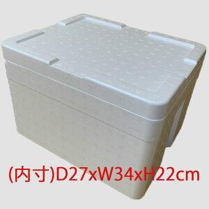 BBQセット用 発泡スチロール 保冷 クーラーボックス 箱 容器 内寸 縦27cm×横34cm×高22cm
