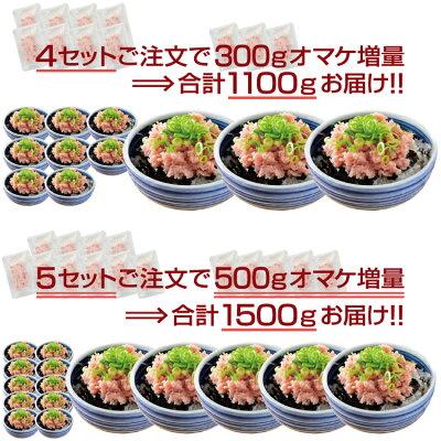 ネギトロねぎとろマグロたたき便利な100g小分けパック【計200g(100g×2P)】