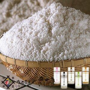 塩 シーズニング 5種類セット 小瓶 さくらの塩 ごま油の塩 わさびの塩 カレーの塩 焼肉の塩 【メール便】