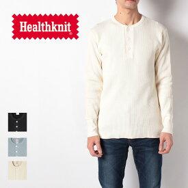 ヘルスニット Healthknit スーパー ヘビー ワッフル Tシャツ サーマル ヘンリーネック 長袖Tシャツ メンズ レディース 990
