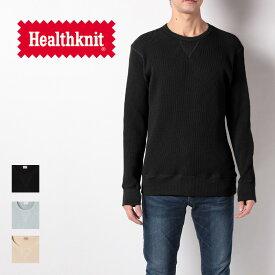 ヘルスニット Healthknit スーパー ヘビー ワッフル Tシャツ サーマル スウェットタイプ 長袖Tシャツ メンズ レディース 993