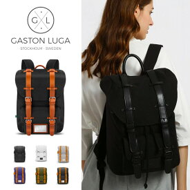 ガストンルーガ Gaston Luga リュック バックパック CLASSIC クラシック 北欧 バッグ レディース メンズ 男女兼用/国内正規販売店