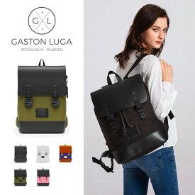 ガストンルーガ Gaston Luga リュック バックパック PRAPER プローペル 北欧 バッグ レディース メンズ 男女兼用/国内正規販売店