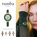 ルンバタイム Rumba Time 腕時計 レディース Orchard Gem Leather レザー おしゃれ ファッション ブレスレット 27532 27549 27563 27570 国内正規販売店