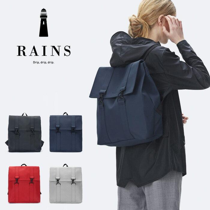 RAINS レインズ リュック バックパック MSN BACK バッグ 防水 カバン 鞄 デイパック 男女兼用 レディース メンズ 1213