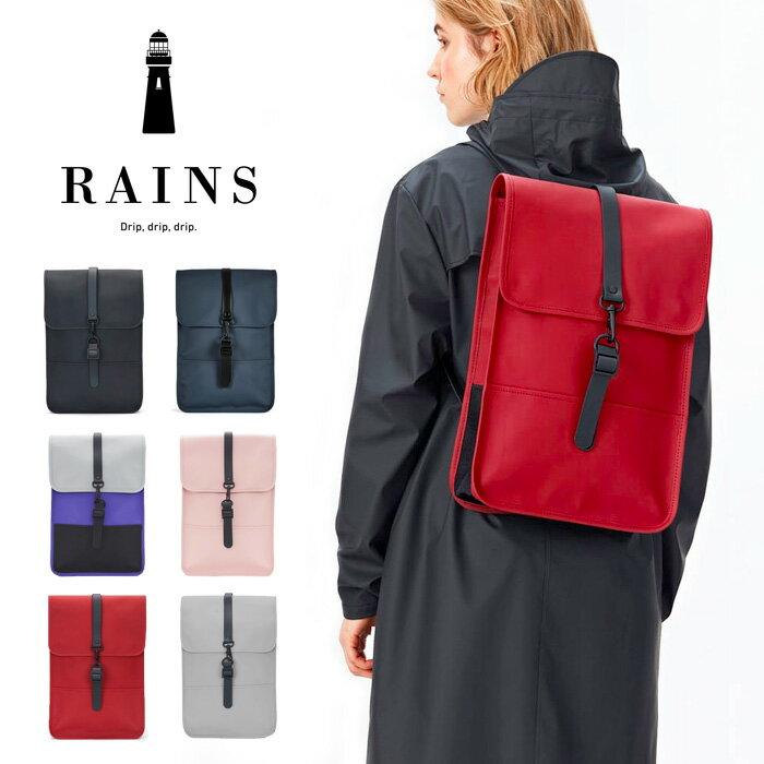 RAINS レインズ リュック バックパック ミニ バッグ BACKPACK MINI 防水 カバン 鞄 デイパック 男女兼用 レディース メンズ 1280