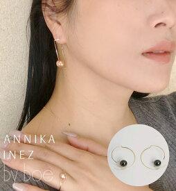 [BY BOE:ANNIKA INEZ/バイボー]CIRCULAR PEARL EARRINGS / ピアス 変形 ワイヤー フープ パール ブラック ピンク ゴールド【1点のみメール便可能】