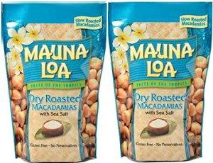マウナロア 塩味 マカデミアナッツ Lサイズ 283g 2袋 ハワイ土産 お土産 おみやげ プレゼント マカダミアナッツ 大袋 大容量