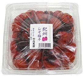 竹内農園 しそ梅干 1kg 特別栽培梅使用 紀州南高梅