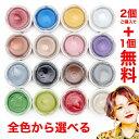 【公式】選べる全色から2個購入で+1個無料 ヘアカラー ワックス 36g 【日本製】【無香料】 ワックス カラー カラーリ…