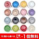 【公式】EMAJINY 2個購入で+1個無料 ヘアカラーワックス 赤、青、金、銀、茶、ベージュ、桃、緑、紫、黒、銀青、無色…