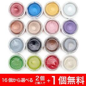【公式】エマジニー2個購入で+1個無料 ヘアカラーワックス 赤、青、金、銀、茶、ミルクティー、ピンク、緑、紫、黒、銀青、スタイリングドライワックス(無色) 36g 【日本製】【無香料】