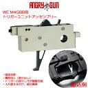 【AngryuGun】WE M4/M16 GBB用カスタムトリガーユニットアッセンブリーGPI仕様
