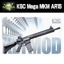 【数量限定特価】【KSC】Mega MKM AR15 GBB