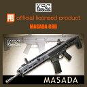 【在庫限りの特価】KSC MASADA GBBMASADA ガスブローバック【送料無料】