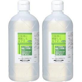 【あす楽】手作り化粧水に 化粧用精製水 HG 500ml【2本セット】お肌に潤いを持たせたいときに 乾燥 うるおい スチーマー イオン交換樹脂 UV殺菌 洗顔