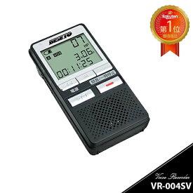 簡単ボイスレコーダー ICレコーダー 超小型 VR-004SV 4GB 簡単操作 録音機 iPhone通話録音 集音機能付 あす楽【レビュー投稿後、電話機録音用テレホンビックアップTEL-100プレゼント】