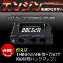 【あす楽_関東】UPS300バックアップ電源内蔵シガーソケット駐車中の監視/常時録画/ドライブレコーダー駐車場でイタズラ/駐車中に当て…