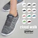 【あす楽】【送料無料】greenfish Cloud Walk 靴 スニーカー 女性 男性 ランニングシューズ 11種 EVA素材 衝撃吸収 超軽量 柔軟性 通気…