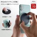 【メール便限定】【ポイント10倍】CHOETECH磁気金属プレートiPhone12pro iPhone12promax iPhone12mini マグセーフ 対応 車載iPhone12 /…