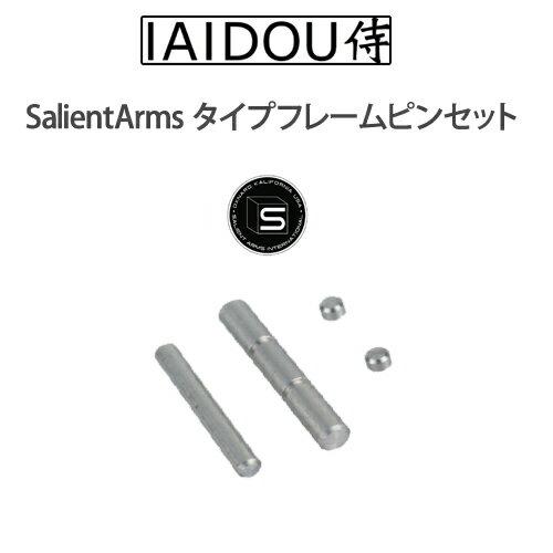【IAIDOU侍】東京マルイG17/18C/22/34用SAIタイプフレームピンセット