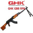 【あす楽_関東】GHK RPK ガスブローバック送料無料