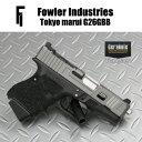 【東京マルイG26GBBベース】 FowlerIndustries G26 カスタム【セラコート タングステン仕様】