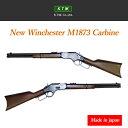 【2018年8月10日発売予定予約】【送料無料】KTW NEWウィンチェスターM1873カービン【New Winchester M1873 carbine】【K.T.W.】