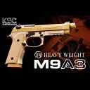 【2018年11月下旬発売予定予約】【KSC】M9A3タイプF(ヘビーウエイトスライド)