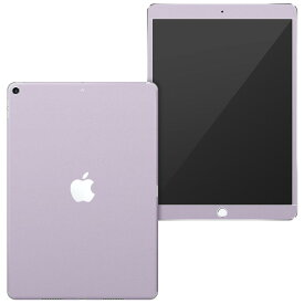 igsticker iPad Air 10.5 inch インチ 専用 apple アップル アイパッド 2019 第3世代 A2123 A2152 A2153 A2154 全面スキンシール フル 背面 液晶 タブレットケース ステッカー タブレット 保護シール 人気 008957 シンプル 無地 紫