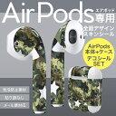 Airpodsxxx 014836