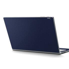 Surface Book2 13.5inch 15inch インチ 専用スキンシール Microsoft サーフェス サーフィス ノートブック ノートパソコン カバー ケース フィルム ステッカー アクセサリー 保護 012245 青 単色 シンプル