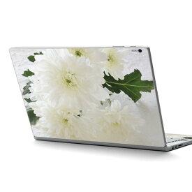 Surface Book2 13.5inch 15inch インチ 専用スキンシール Microsoft サーフェス サーフィス ノートブック ノートパソコン カバー ケース フィルム ステッカー アクセサリー 保護 014861 花 真珠