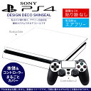 Ps4new 001764 2